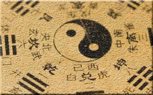 simbolo origen de la acupuntura